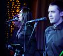 Концерт группы Fortissimo Band, фото № 31