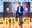 Бизнес-конференция «SmartUp Global», фото № 368