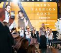 Благотворительный модный проект KIDS FASHION ZONE, фото № 257