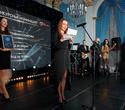 Церемония награждения премии BELARUS BEAUTY AWARDS 2019, фото № 131