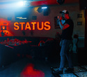 Status: Night, фото № 40