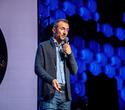 Бизнес-конференция «SmartUp Global», фото № 210