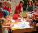 Семейный фестиваль «Букидс.Профессии», фото № 44