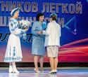 День работников лёгкой промышленности Беларуси, фото № 47