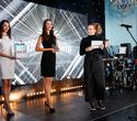 Церемония награждения премии BELARUS BEAUTY AWARDS 2019, фото № 97