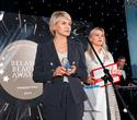 Церемония награждения премии BELARUS BEAUTY AWARDS 2019, фото № 76
