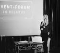 Event-forum «Бизнес и Творчество», фото № 5