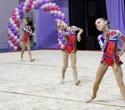 Международный турнир по эстетической групповой гимнастике «Сильфида-2019», фото № 28