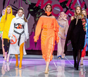 Конкурс. Мельница моды 2021, фото № 187