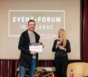 Event-forum «Бизнес и Творчество», фото № 65