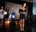 Церемония награждения премии BELARUS BEAUTY AWARDS 2019, фото № 121