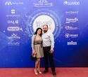 Церемония награждения премии BELARUS BEAUTY AWARDS 2019, фото № 201