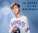 Презентация клипа Марии Ермаковой «VIATRY», фото № 13