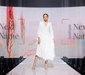Показ Канцэпт-Крама и Next Name Boutique | Brands Fashion Show, фото № 61