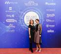 Церемония награждения премии BELARUS BEAUTY AWARDS 2019, фото № 186