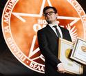 Премия «Номер один», фото № 337