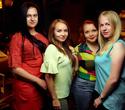 Концерт Slavinski Band, фото № 18