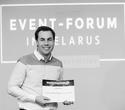 Event-forum «Бизнес и Творчество», фото № 64
