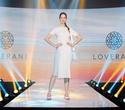 Показ LOVERANI   Brands Fashion Show, фото № 39