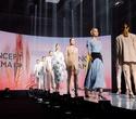 Показ Канцэпт-Крама и Next Name Boutique | Brands Fashion Show, фото № 64