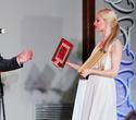 Церемония награждения «Человек Дела — 2021», фото № 156