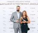 Презентация Jaguar F-Pace, фото № 20