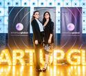 Бизнес-конференция «SmartUp Global», фото № 122