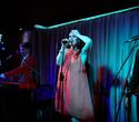 Концерт группы Fortissimo Band, фото № 54