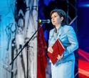 День работников лёгкой промышленности Беларуси, фото № 31