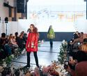 Благотворительный модный проект KIDS FASHION ZONE, фото № 94