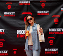 Открытие Monkey Brothers, фото № 171