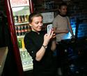 Счастливая суббота в баре «Острые козырьки», фото № 31