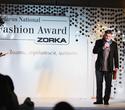 Belarus National Fashion Award by ZORKA, фото № 76