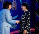 День работников лёгкой промышленности Беларуси, фото № 77