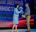 День работников лёгкой промышленности Беларуси, фото № 50