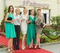 Открытие салона итальянской обуви «Рафината», фото № 12