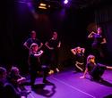 Театральная студия МАСКА workshop, фото № 19