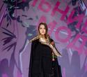 Конкурс. Мельница моды 2021, фото № 178