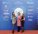 Церемония награждения премии BELARUS BEAUTY AWARDS 2019, фото № 20