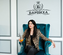 Открытие салона красоты «Барвиха», фото № 96