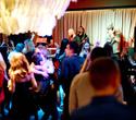 Концерт кавер-бэнда Discowox, фото № 107