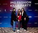 IMG Fashion KILLA PARTY, фото № 31