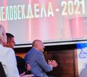 Церемония награждения «Человек Дела — 2021», фото № 150