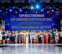 День работников лёгкой промышленности Беларуси, фото № 231