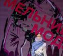 Конкурс. Мельница моды 2021, фото № 54