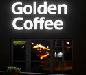 Golden Coffee Party, фото № 46