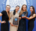 Церемония награждения премии BELARUS BEAUTY AWARDS 2019, фото № 140