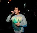 Weekend в Karaoke, фото № 38
