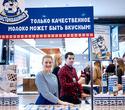 Coffee Fest Belarus — 2018, фото № 38