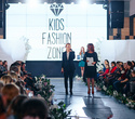 Благотворительный модный проект KIDS FASHION ZONE, фото № 174